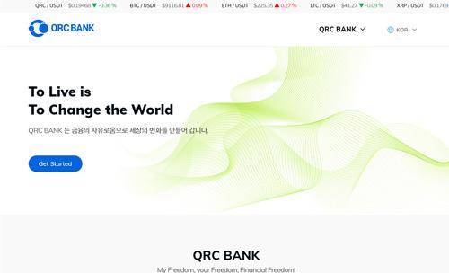 QRC BANK