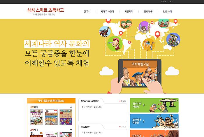 삼성북토비